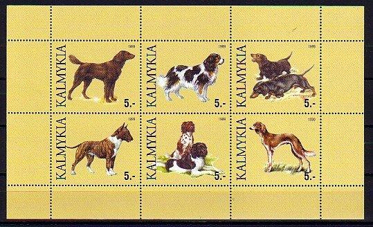 Kalmykia, 1999. Russian Local. Various Dogs, Gold sheet of 6. ^