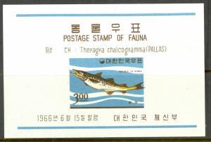 SOUTH KOREA 1966 3w MANCHURIAN TROUT Souvenir Sheet Sc 496a MNH