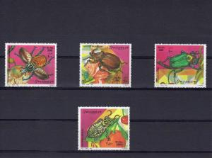 Somalia 1998 Insects set (4v) MNH VF