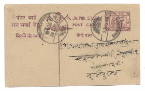 India ~ Jaipur State Postal Card, 1940 Bandikui to Sawai Jaipur, Sanskrit