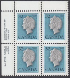 Canada - #792 Queen Elizabeth Plate Block #1 -MNH
