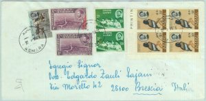 84505 -  ETHIOPIA  - Postal History -   COVER to ITALY  1975 - BIRDS