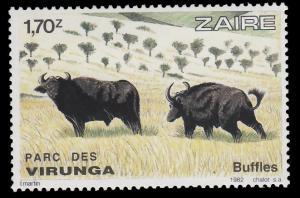 Zaire 1079 MNH