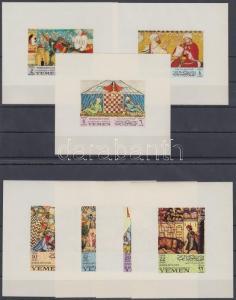 Yemen Kingdom stamp Moorish art in Spain de luxe block set MNH 1967 WS118600