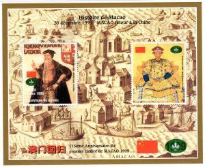 Guinea 1998 Macao Return China 2Shlt+2 SSYvert 1171/88+152/3