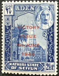 Aden Kathiri #13 *MH* Single Minaret at Tarim Overprint SCV $.25 L21