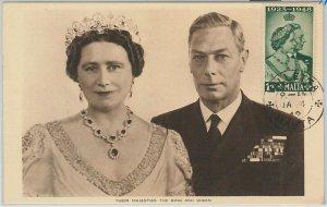 51400  - MALTA -  POSTAL HISTORY: MAXIMUM CARD - 1948  ROYALTY