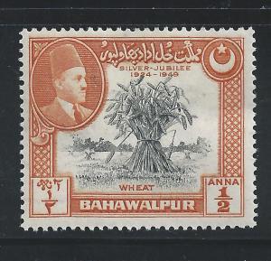 Pakistan-Bahawalpur #23 1/2a Panjnad Weir - Wheat ~ MHR