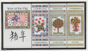 Ireland Sc 955c 1995 Greetings Year of Pig stamp sheet mint