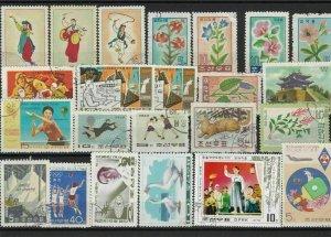 south korea stamps ref r12112