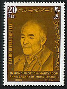 Iran-Scott-2380, Mehdi Araghi, 10th death anniversary