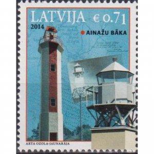 Latvia 2014 Lighthouses of Latvia  (MNH)  - Lighthouses