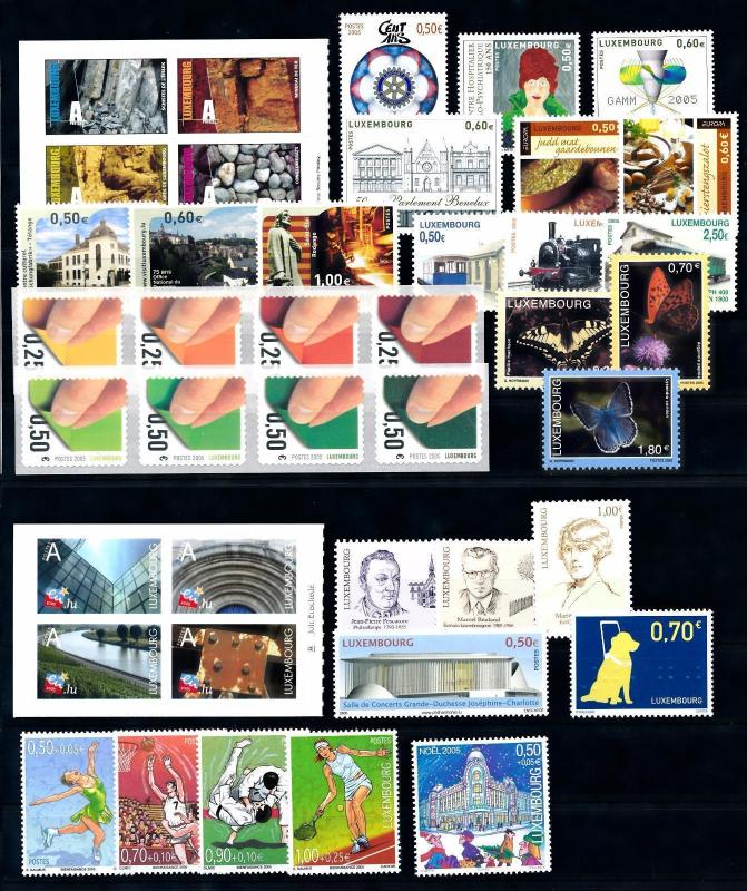 Luxembourg Luxemburg 2005 Complete Year Set  MNH