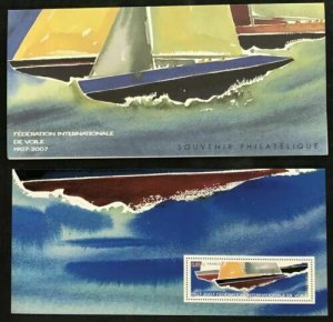 France #3328 MNH S/S Sealed Pack Sailing Federation 2007