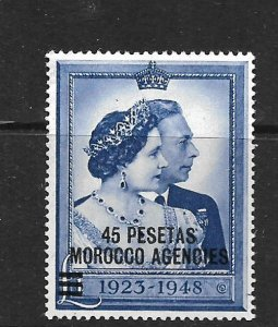 BRITISH OFFICES IN MOROCCO, 94, HINGED, ROYAL MARRIAGE SURCHD