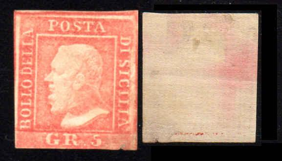 Sicily Italy #15 Unused No Gum Thin Lower Right  High Catalog  $875.00     (102)