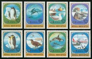 Mongolia 1980 MNH Stamps Scott 1137-1144 Antarctica Penguin Animals Birds Fish