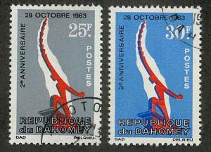 Dahomey 209-210 Used VF