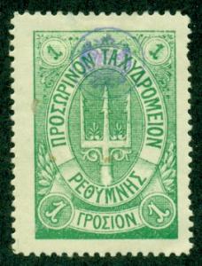 Crete #19  Mint H  Scott $165.00   Small Thin