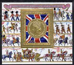 Comoro Islands 1978 Coronation 25th Anniversary (2nd issu...