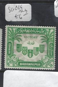 PAKISTAN BAHAWALPUR (P1609B) PEACE  SG O19   MOG