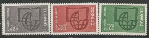 FRANCE 2O6-2O8, MNH, C/SET OF 3 STAMPS, UNESCO, 20TH ANNIVERSARY