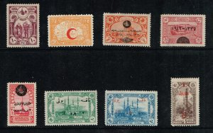 Turkey Stamp  UNUSED STAMPS COLLECTION LOT