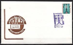 Persia, Scott cat. 2157. 16th Telecommunications day issue. First day cover.