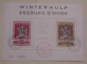 BELGIUM  FD CARD 1946 APRIL 3 WINTER HULP