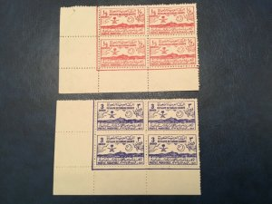 ICOLLECTZONE Saudi Arabia #194-195 corner blocks VF NH $360. (Bk1-32)