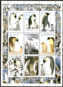 NIGER 1998 PENGUINS SHEETLET MNH