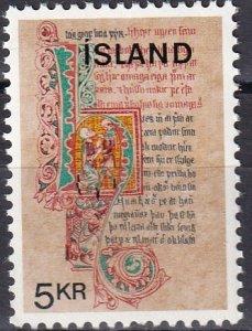 Iceland #417 MNH  (SU8135)