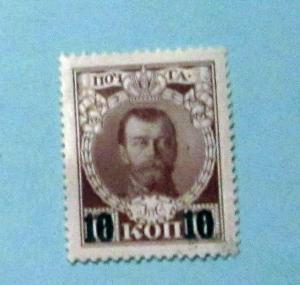 Russia - 4110, MNH. Nicholas II; Surcharge. SCV - $0.50