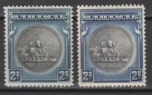 BAHAMAS 1931 SHIP SEAL OF COLONY 2/- 2 SHADES