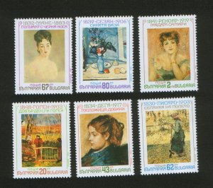 BULGARIA-MNH** SET-ART-FRENCH IMPRESSIONITS PAINTINGS -1991.