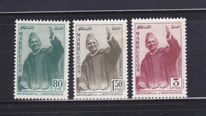 Morocco Northern Zone 9-11 Set MH Sultan Mohammed V