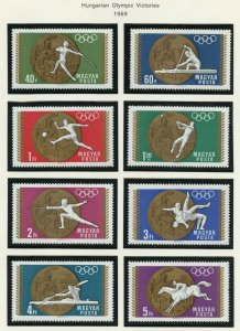 HUNGARY SELECTION OF 1969  ISSUES MINT NEVER HINGED AS SHOWN