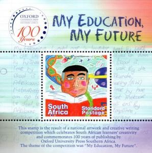 South Africa - 2015 Oxford University Press MS MNH**