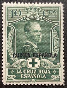AlexStamps SPANISH GUINEA #B2 XF Mint