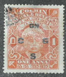 DYNAMITE Stamps: India Cochin Scott #O52 – USED
