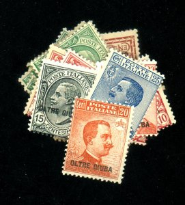 Oltre Guiba #1(2),2(5),3(7),4(4),5-8 MINT Fine OG HR Cat$48
