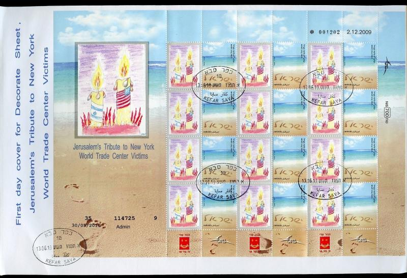 ISRAEL 2010 JERUSALEM'S TRIBUTE TO WTC VICTIMS  SHEET I  ON FIRST DAY COVER