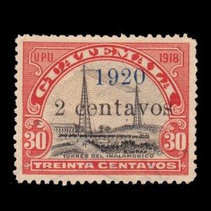 GUATEMALA STAMP 1920 SCOTT # 166. UNUSED.