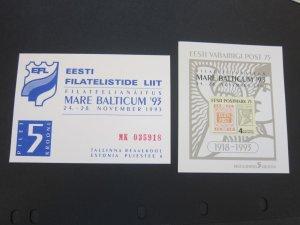 Estonia 1993 Sc 260a set MNH