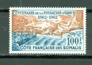 SOMALI COAST AIR #C25...MINT...$5.50