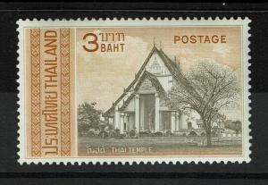 Thailand SC# 488, Mint Hinged, light bending - S441