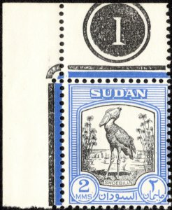Sudan Scott 99 Mint never hinged.