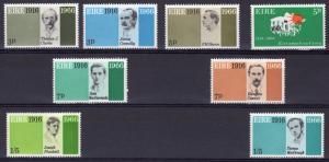 Ireland 1966 Sc#206/213 Easter Week Rebellion 50th.Anniversary Set (8) MNH