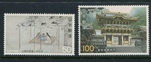 Japan #1286-7 MNH