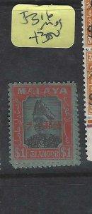 MALAYA JAPANESE OCCUPATION  SELANGOR (PP0105B) RED CROSS $1  SG J316   MOG